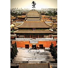 5 Days 4 Nights Beijing