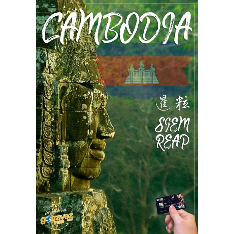 3 Days 2 Nights Cambodia - Siem Reap