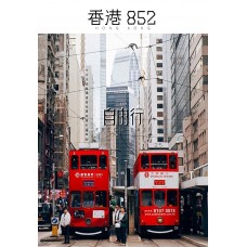 4 Days 3 Nights Hong Kong (Free & Easy)