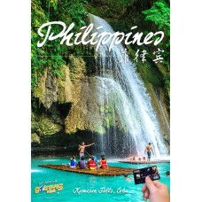 4 Days 3 Nights Philippines - Cebu & Bohol & Oslob Whaleshark Watching & Kawasan Falls