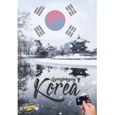 7 Days 6 Nights Korea - Seoul & Nami Island & Mt. Sorak & Jeju + Ski Fun