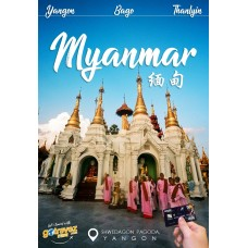 4 Days 3 Nights Myanmar - Yangon & Bago & Thanlyin