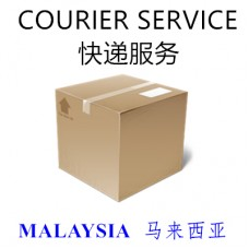 Voucher Courier Service - Malaysia