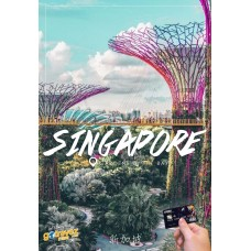 4 Days 3 Nights Singapore