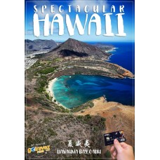 10 Days 7 Nights Spectacular Hawaii