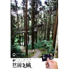 6 Days 5 Nights XiTou Nature Forest & Qing Jing Leisure Trip